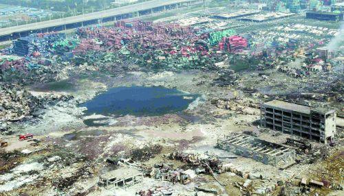 Tianjin port aerial view of damage baidu.com