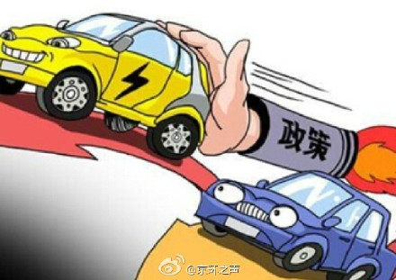 Electric car government policy promotion cri.cn
