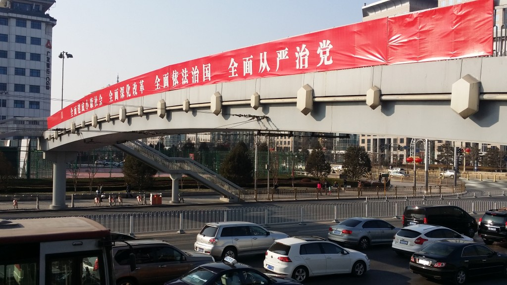 Xi's Four Comprehensives on Beijing bridge