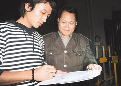 Pollster filling out questionnaire in China