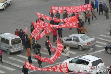 Street protesters in China jasmineplaces.blogspot.hk