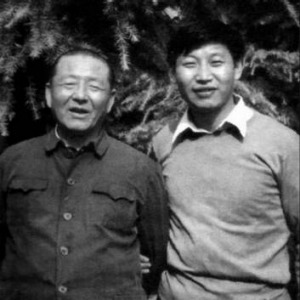 Xi Jinping with father Xi Zhongxun late 70s