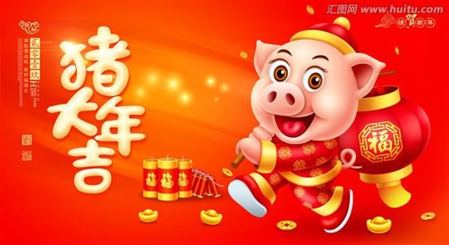 60 Seconds over Sinoland-Happy Chinese New Year of the Pig from