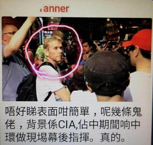 CIA agent identifying in HK (1)